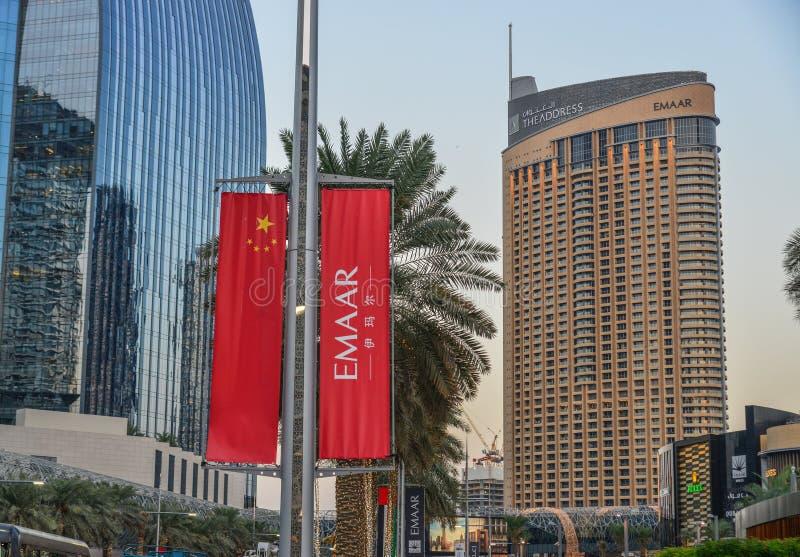 Nowo?ytni budynki w Dubaj, UAE zdjęcia royalty free