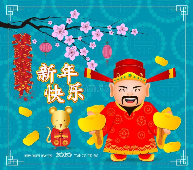 Nowy chiński plakat na rok 2020 z chińskim Bogiem Bogactwa i chińskimi dziećmi, dzieci, tłumaczenie chińskiego nowego roku ilustracji