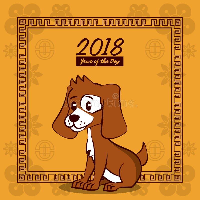 Nowy chiński rok 2018 ilustracji