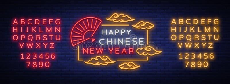 Nowy Chiński roku kartka z pozdrowieniami 2018 wektor Neonowy znak, symbol na zima wakacjach Szczęśliwy nowego roku chińczyk 2018 ilustracja wektor
