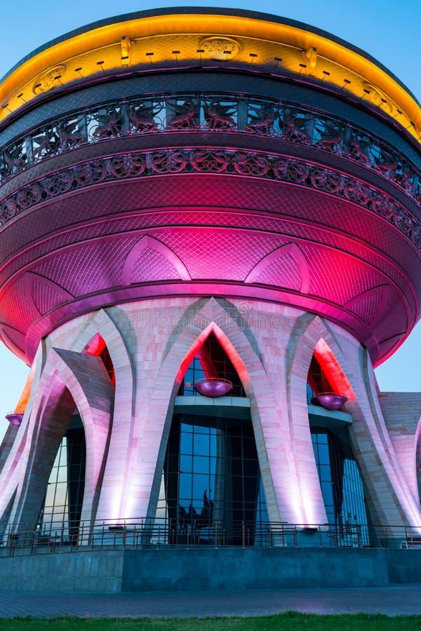 Nowy pałac ślub iluminujący w wieczór w Kazan obraz royalty free