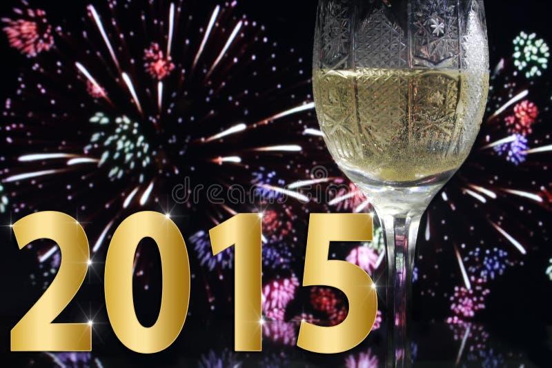 Nowy rok 2015 ilustracja wektor