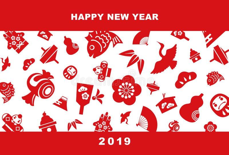 2019 nowy rok karciana ilustracja ilustracji