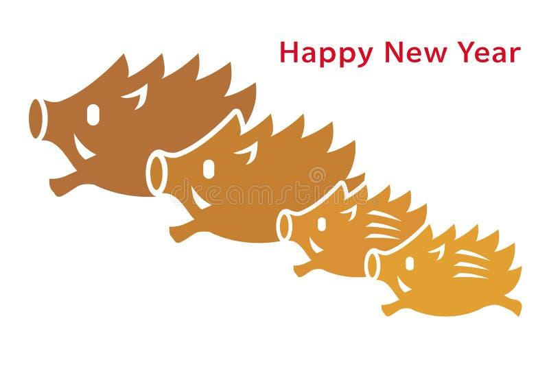Nowy rok karta z dzikiego knura rodziną ilustracja wektor