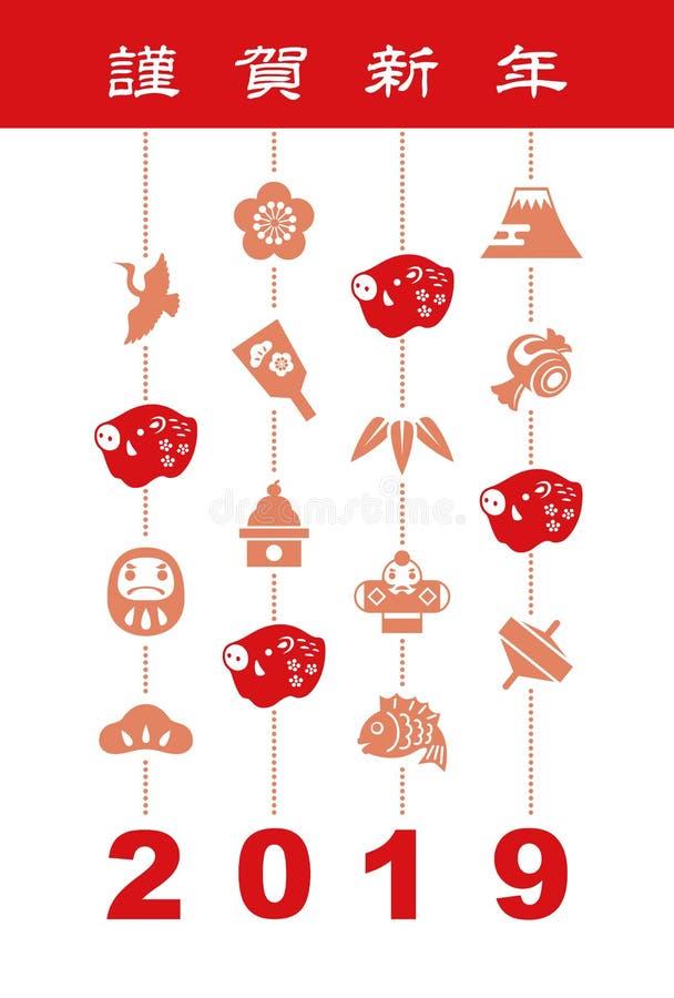 Nowy Rok karta z dzikimi świni i szczęścia elementami dla 2019 ilustracja wektor