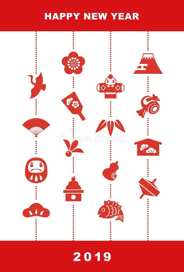 Nowy rok karta z Japońskimi szczęście elementami dla roku 2019 ilustracja wektor