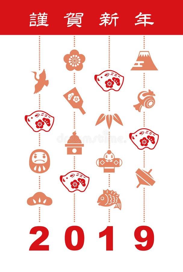 Nowy Rok karta z knura szczęścia i lali elementami ilustracja wektor