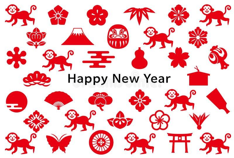 Nowy rok karta z małpimi i Japońskimi ikonami ilustracji