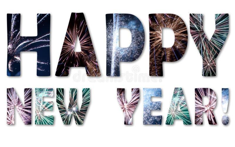 Nowy rok szczęśliwi fajerwerki ilustracja wektor