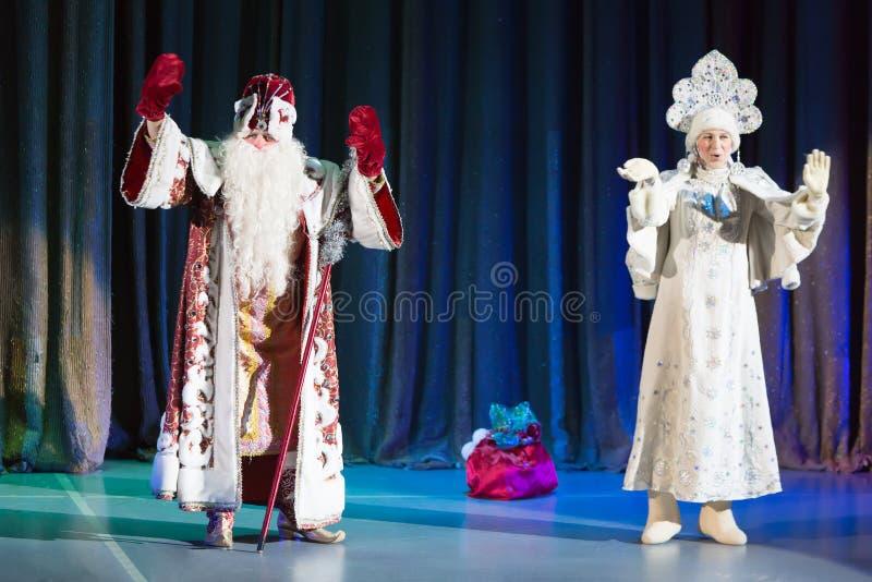 Nowy Rok występu przy Kulturalnym centrum zdjęcie royalty free