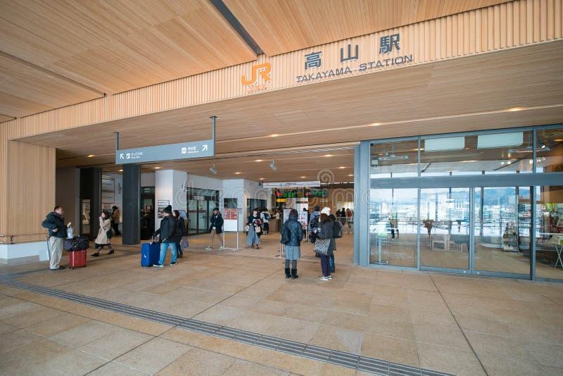 Nowy Takayama dworzec odnawiący obrazy stock