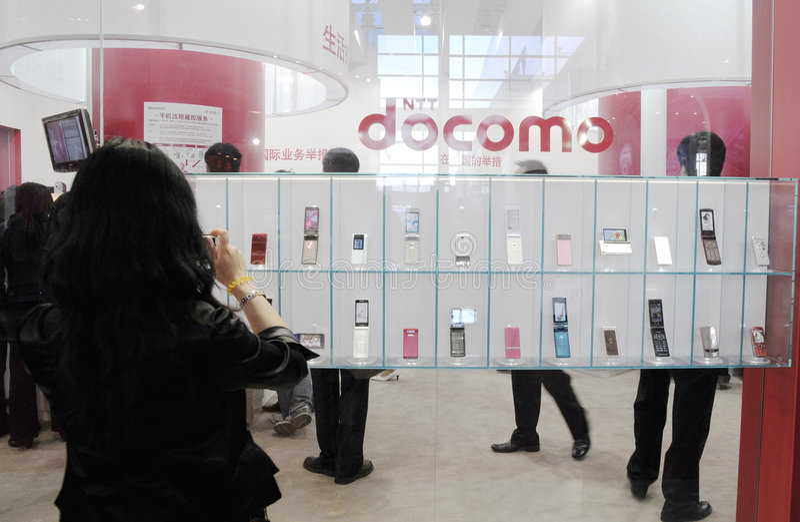 NTT DOCOMO εμφανίζει νέα 3G υπηρεσία στοκ φωτογραφίες