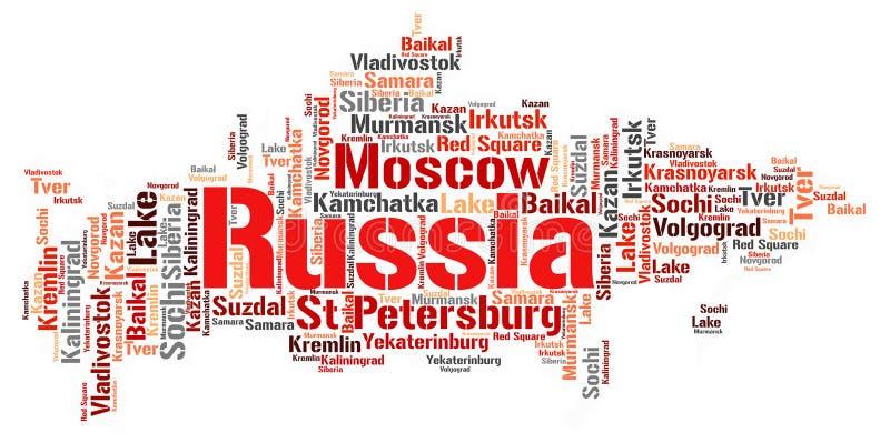 Nuage de mot de destinations de voyage de dessus de la Russie illustration libre de droits