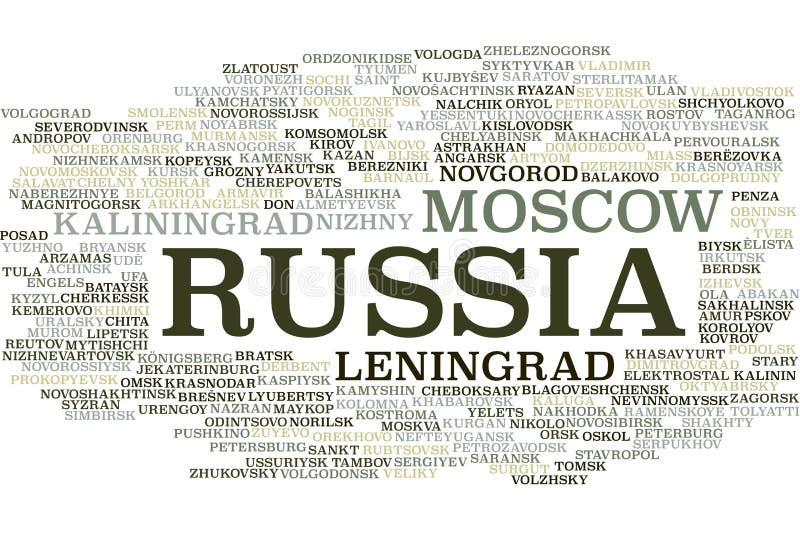 Nuage de mot de la Russie illustration stock