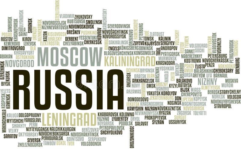 Nuage de mot de la Russie illustration libre de droits