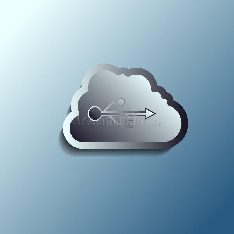 Nube de acero del vector 3d Almacenamiento de datos ilustración del vector