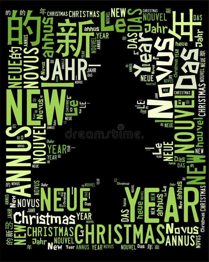 Nube de la palabra del árbol de navidad imagen de archivo