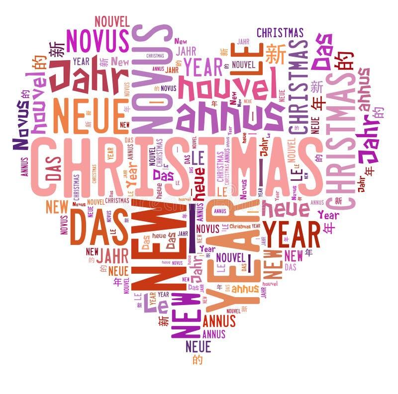 Nube de la palabra de la Navidad fotografía de archivo libre de regalías