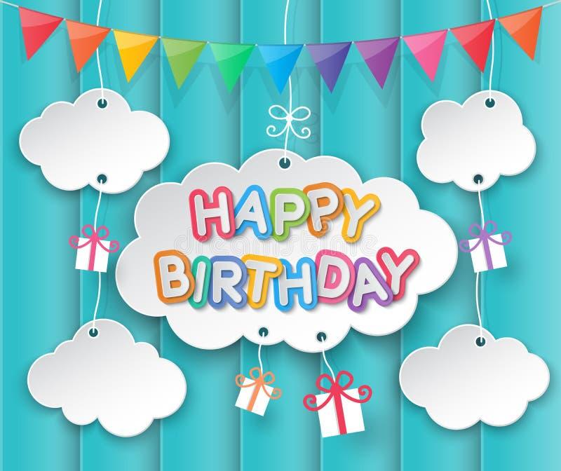 Nubes del feliz cumpleaños y fondo del cielo stock de ilustración