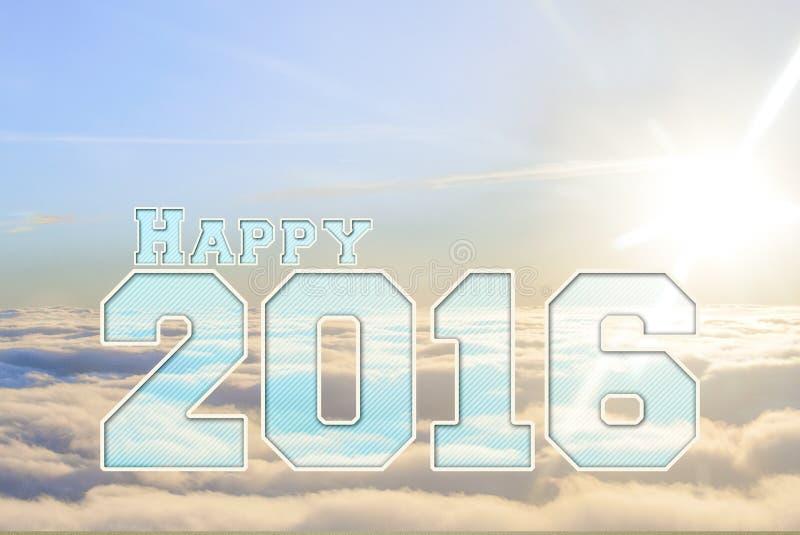 Nubes y sol de la Feliz Año Nuevo 2016 foto de archivo libre de regalías