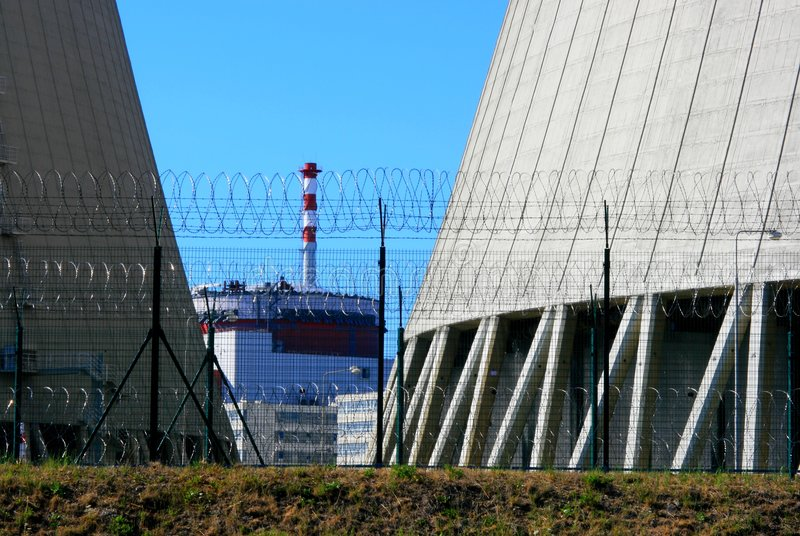 Nuclear power station 18 stock photo