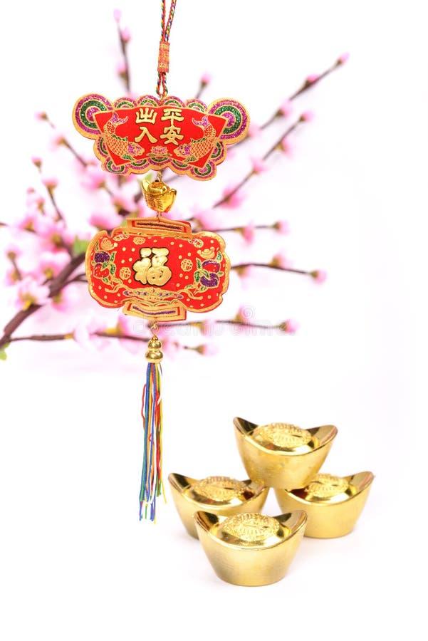 Nudo afortunado por Año Nuevo chino imagen de archivo