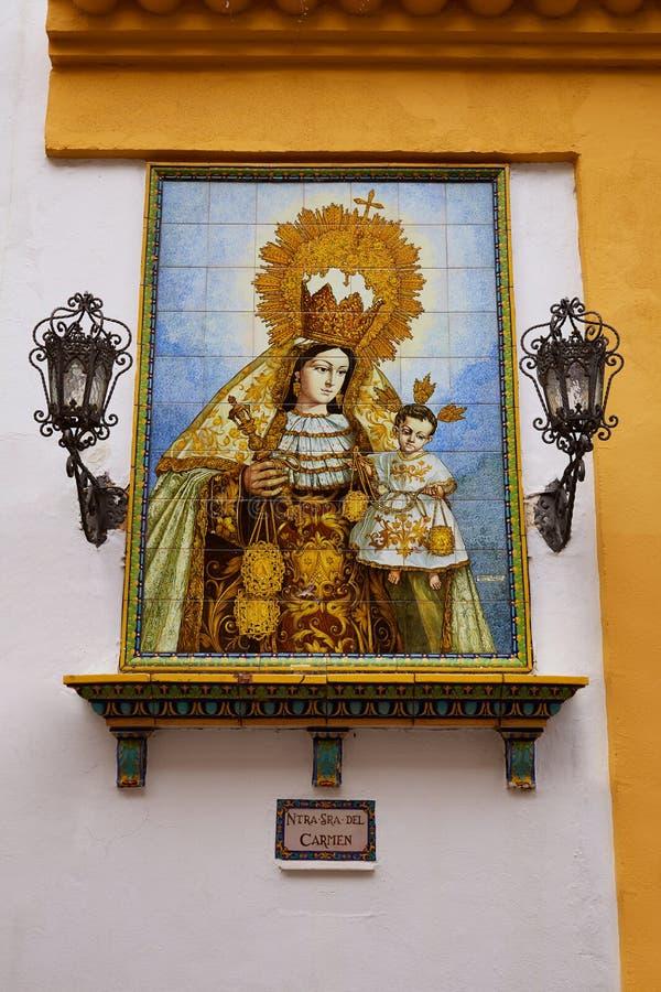 Nuestra senora Del Carmen w Seville zdjęcia stock