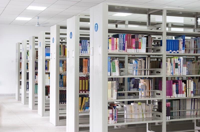Nueva biblioteca imagen de archivo libre de regalías