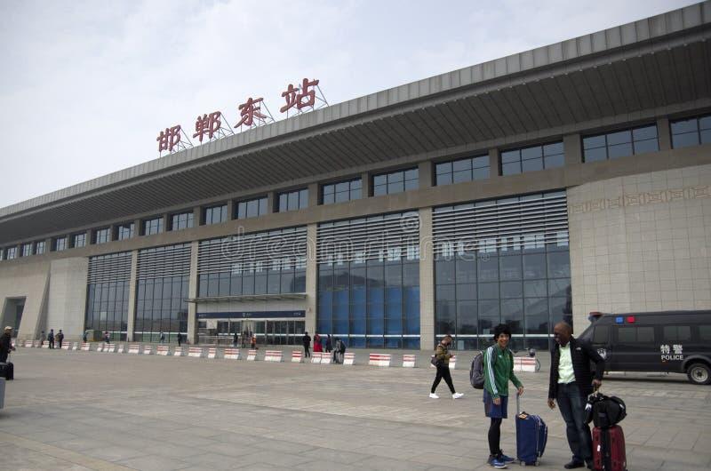 Nueva estación de tren Handan Hebei China foto de archivo