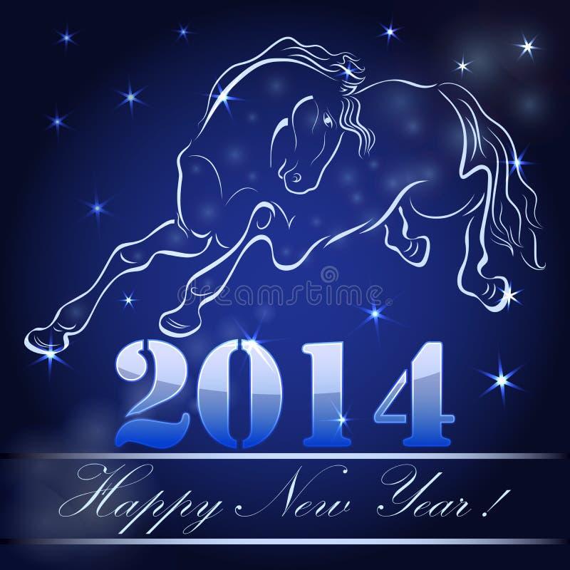 Nueva tarjeta de 2014 años ilustración del vector