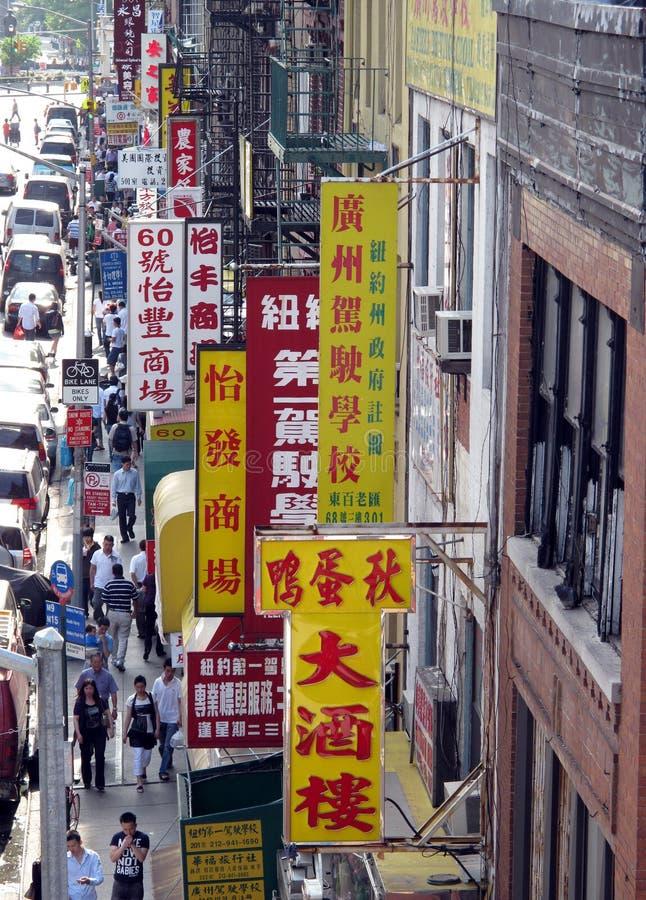 Nueva York Chinatown imagen de archivo