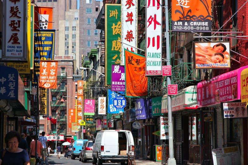 Nueva York Chinatown imagen de archivo libre de regalías