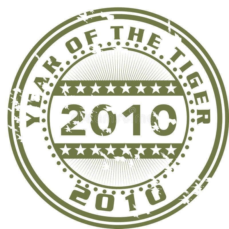 Nuevo 2010 años del sello del tigre stock de ilustración