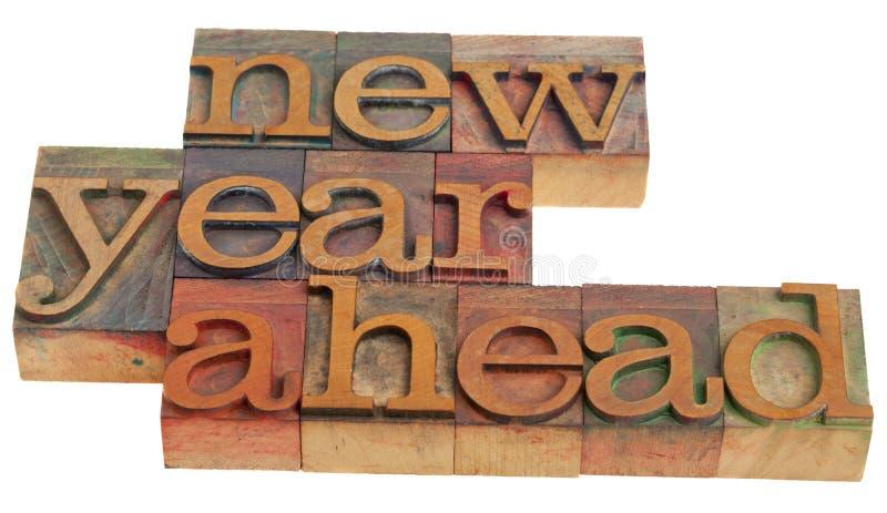 Nuevo año venidero foto de archivo