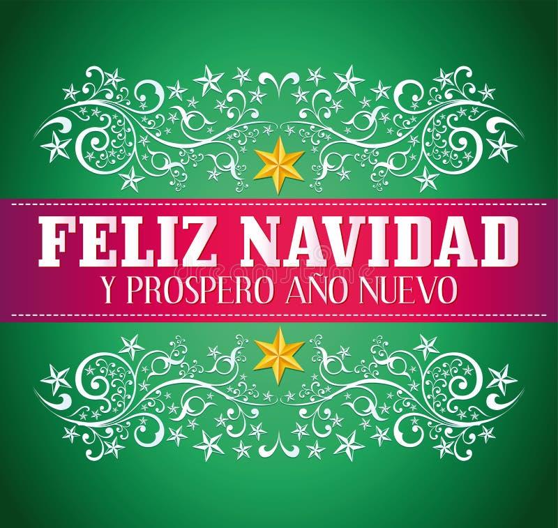Nuevo do ano do Prospero do navidad y de Feliz ilustração royalty free