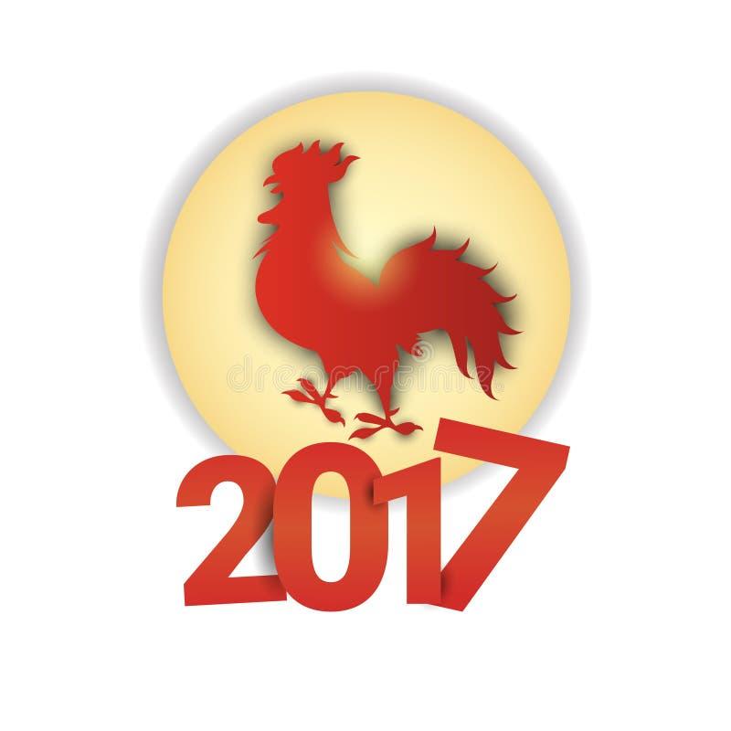 Nuevo horóscopo feliz del asiático de la muestra del pájaro del gallo de 2017 años stock de ilustración