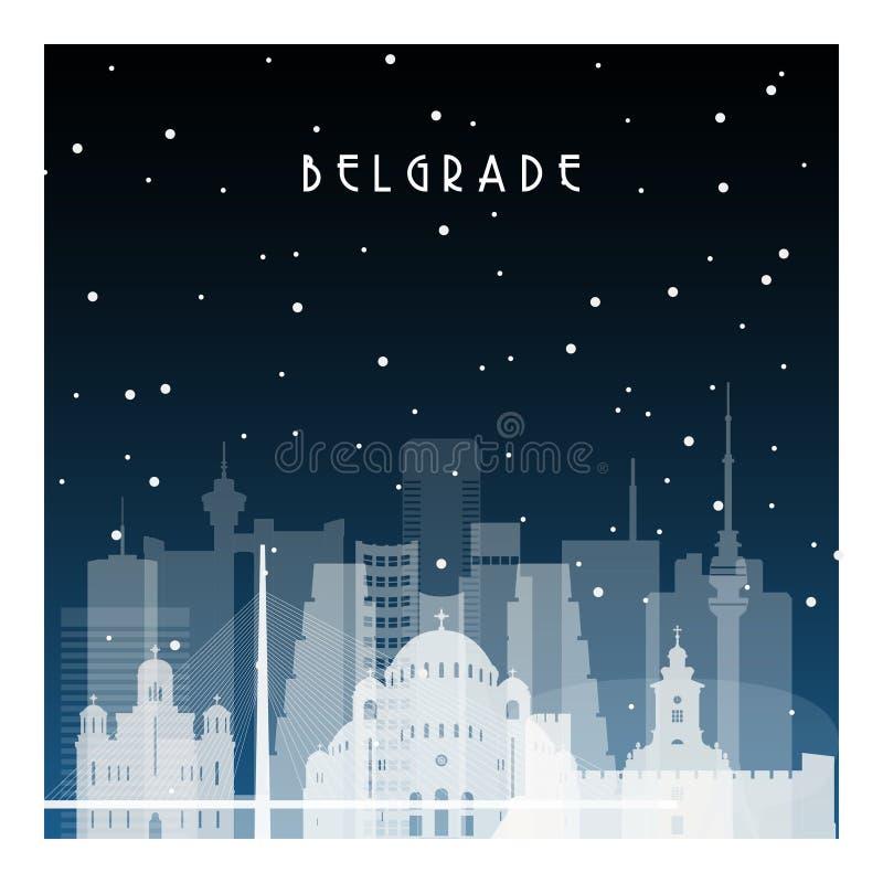 Nuit d'hiver à Belgrade illustration de vecteur