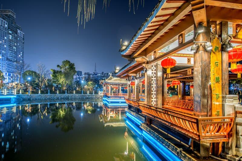 Nuit de parc de pavillon de pont-Ruzi de galerie photo stock