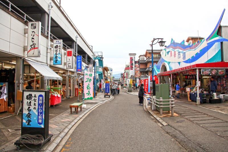 NUMAZU, JAPÃO imagem de stock royalty free