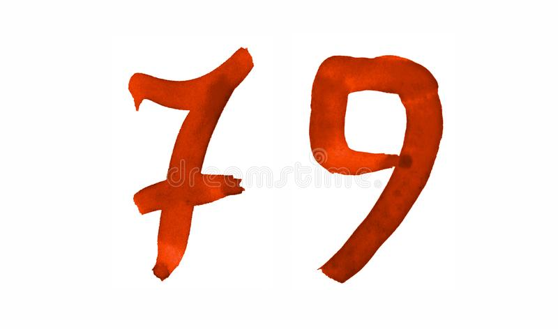 The number 79, painted with a brush in watercolor. Vintage symbol. Made by hand stock illustration