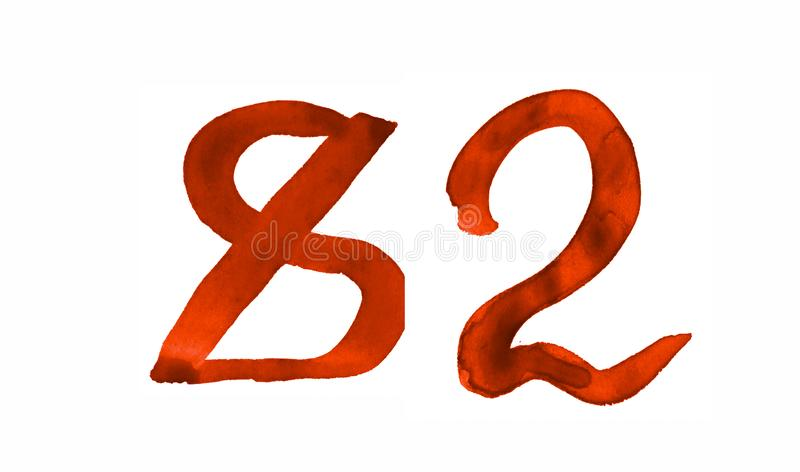 The number 82, painted with a brush in watercolor. Vintage symbol. Made by hand vector illustration