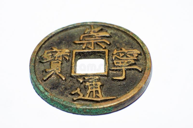 Numismatics de China fotografia de stock