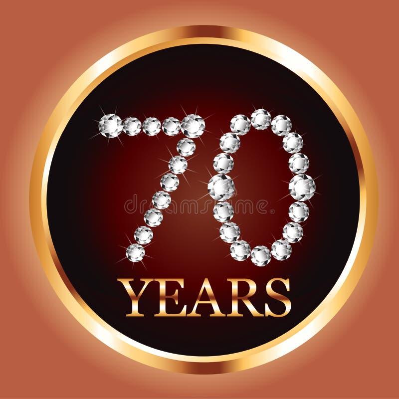 nummer för diamant för inbjudan för 70th för år för lycklig födelsedag kort för årsdag guld- royaltyfri illustrationer
