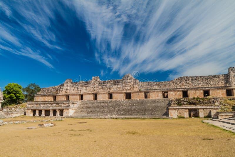 Nun`s Quadrangle Cuadrangulo de las Monjas building complex at the ruins of the ancient Mayan city Uxmal, Mexi. Co royalty free stock photo