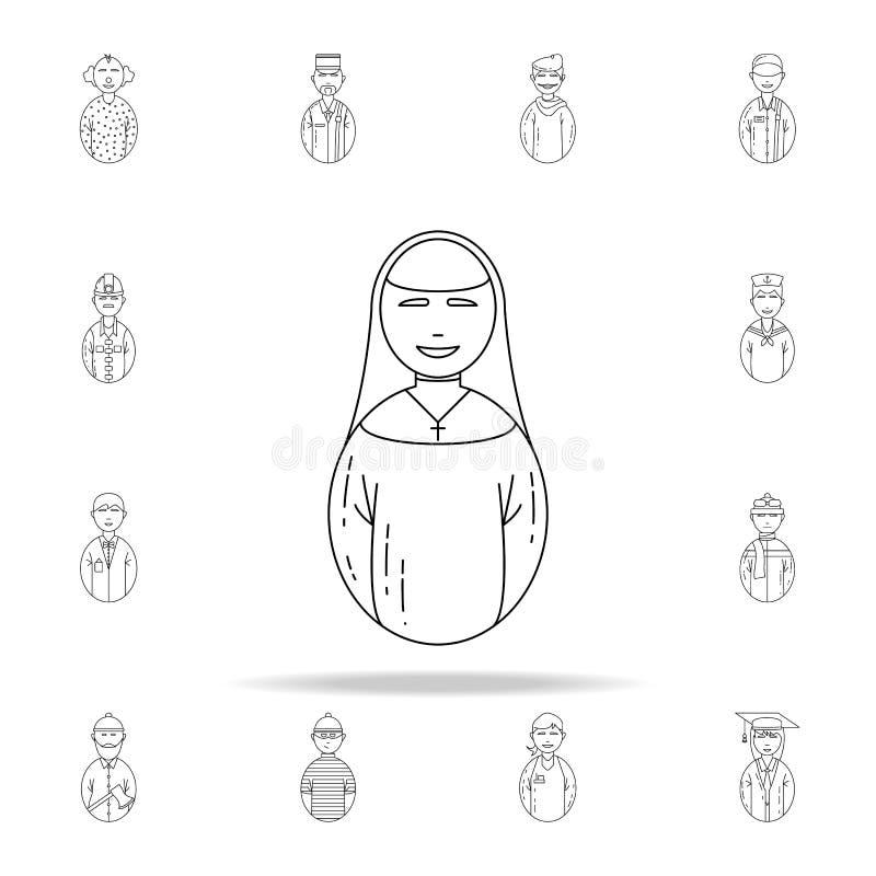 nunnas avatarsymbol Universell uppsättning för Avatarssymboler för rengöringsduk och mobil vektor illustrationer
