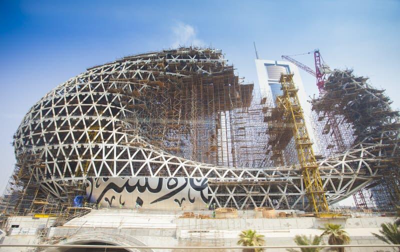 Nuova costruzione moderna nella costruzione Strada di Zayed, Dubai fotografia stock