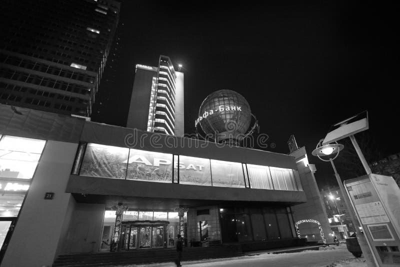 Nuova via di Arbat a Mosca di notte in bianco e nero immagini stock libere da diritti