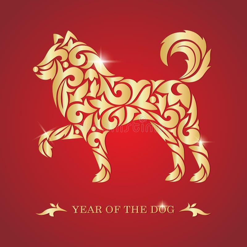 2018 nuovi anni cinesi Anno del cane Illustrazione di vettore illustrazione di stock