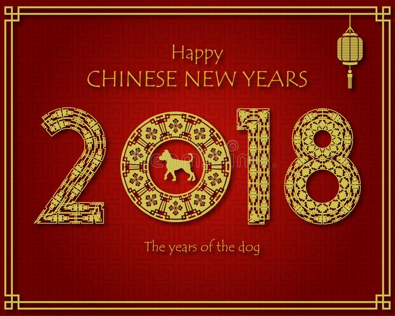 Nuovi anni cinesi di modello 2018 del fondo royalty illustrazione gratis