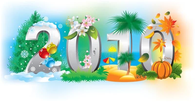Nuovo anno 2010 illustrazione vettoriale